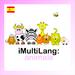 iMultiLang: Animals SPANISH